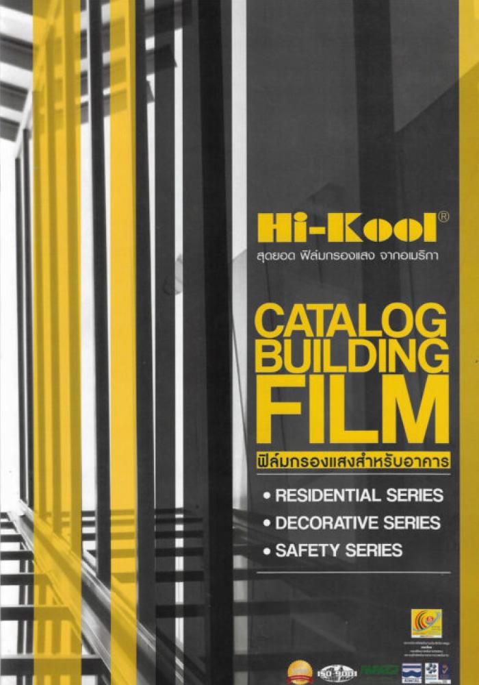 hi-kool-building